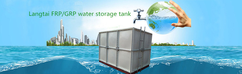 Langtai-Water-Storage-Tanks